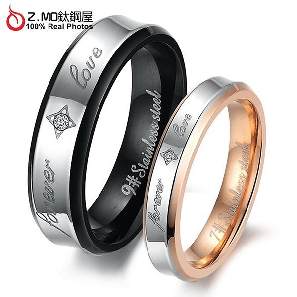 情侶對戒指 Z.MO鈦鋼屋 戒指 情侶戒指 白鋼對戒 水鑽戒指 線條戒指 愛情詩句 刻字戒指【BKY283】單個價