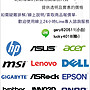 【HP商用電腦光華展售中心】EliteBook 850G6 i7-8565U