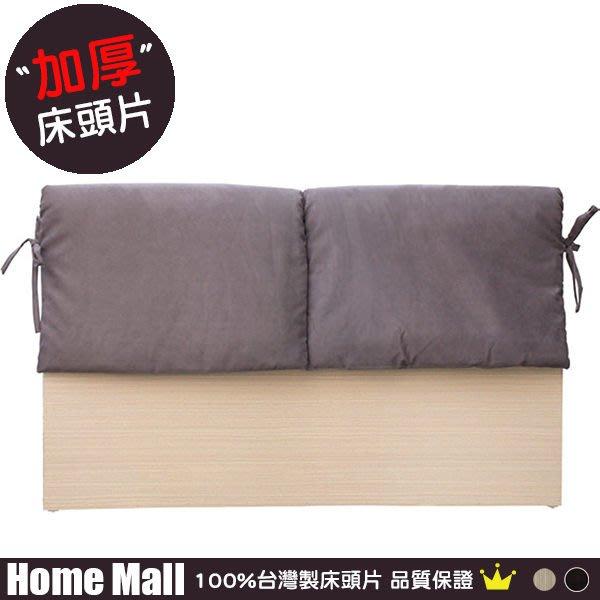 HOME MALL~艾菲爾雙人5尺深色靠墊床頭片(胡桃色/白橡色) $2999~(雙北市免運費)8E