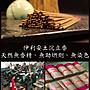 【富晟】伊利安沉立香,1台斤600克裝,免運...