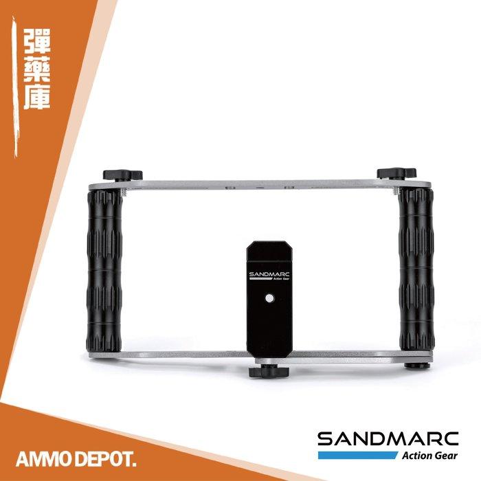 【AMMO彈藥庫】 SANDMARC Film Rig 多功能 雙把 雙手持 支架 #SM-293