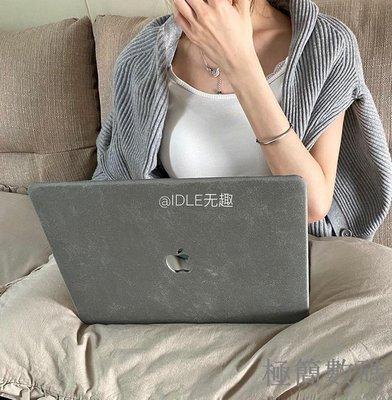 奧利給IDLE無趣丨MacBo新ok筆電麂皮保護殼新20pro麂皮灰外殼air13 A2179m1新款保護殼