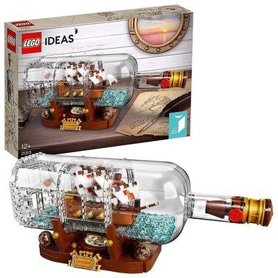現貨 LEGO 21313  IDEAS 系列 瓶中信  Ship in a Bottle 全新未拆 公司貨