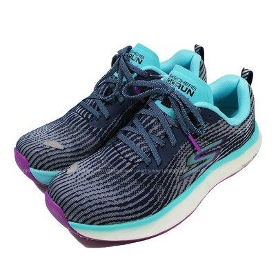 (B7)SKECHERS 女鞋 GORUN FORZA 4 足弓支撐型慢跑鞋 彈性避震耐磨 128095NVMT[迦勒]
