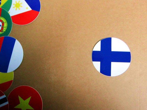 【國旗貼紙專賣店】芬蘭國旗圓形行李箱貼紙/抗UV防水/Finland/多國款可收集和客製