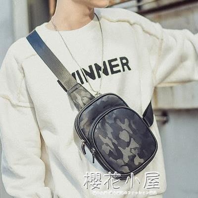 男士韓版帆布胸包男休閒單肩包斜挎包跨胸前包迷彩運動腰包小背包