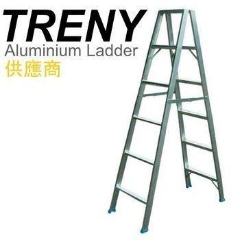 【TRENY直營】6階鋁製輕型梯 6A 扶手梯 工作梯 手扶梯 一字梯 A字梯 鋁梯 梯子 家庭必備 6858