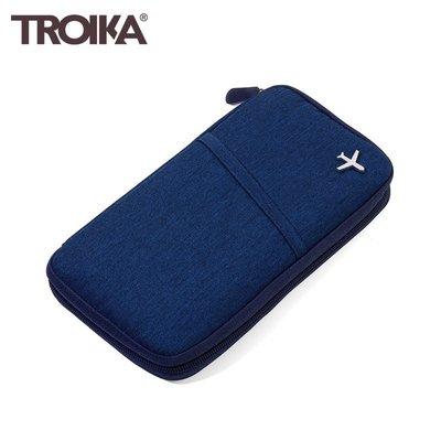 又敗家@德國TROIKA防感應護照包防感應錢包TRV20/DB(深藍)防盜卡包防盜刷錢包防RFID-NFC側錄多功能護照包隨身包設計包隨身攜帶包信用卡收納包卡包