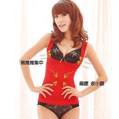 【免免 】魅力紅。透氣縮腹半身束衣