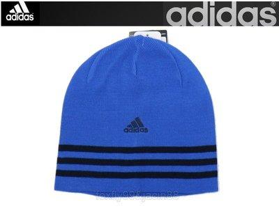 (布丁體育)愛迪達 針織帽 保暖帽(藍色)另賣 毛帽 斯伯丁 moltne 籃球 打氣筒 健腹輪 滾輪 握力器 伏地挺身