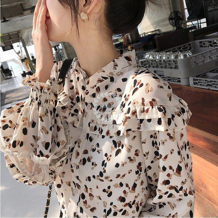 【2A Two】首爾🍓時尚拼接袖⌒小碎花燈籠袖襯衫『BA0442』