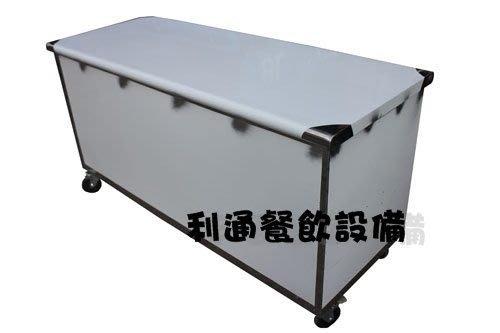《利通餐飲設備》廚箱-60×151×80 2層 工作台2×5×2+三面圍+輪子 2尺×5尺 車仔台 櫥箱工作台 有輪子