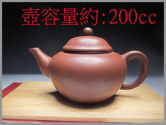 《滿口壺言》A348早期內白釉鴿嘴壺12杯【中國宜興】十四單孔出水、約200cc、有七天鑑賞期!