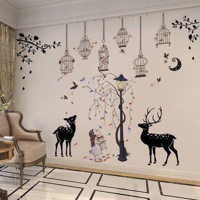 壁貼 墻紙自粘宿舍墻貼溫馨墻壁裝飾品臥室客廳背景墻貼畫創意墻上貼紙—莎芭