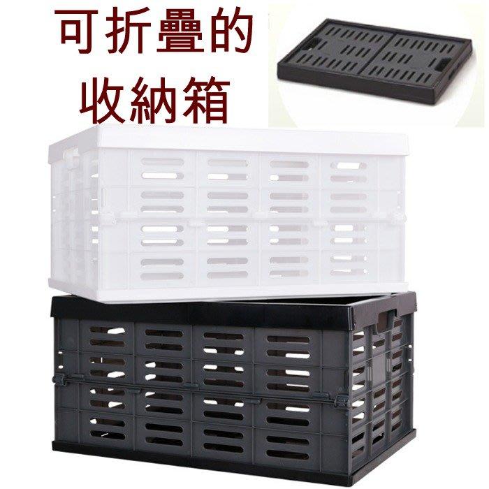 5Cgo【樂趣購】565591533801 cainz可折疊周轉箱塑料箱子後備箱整理箱儲物箱多功能長方玩具箱辦公文件快遞