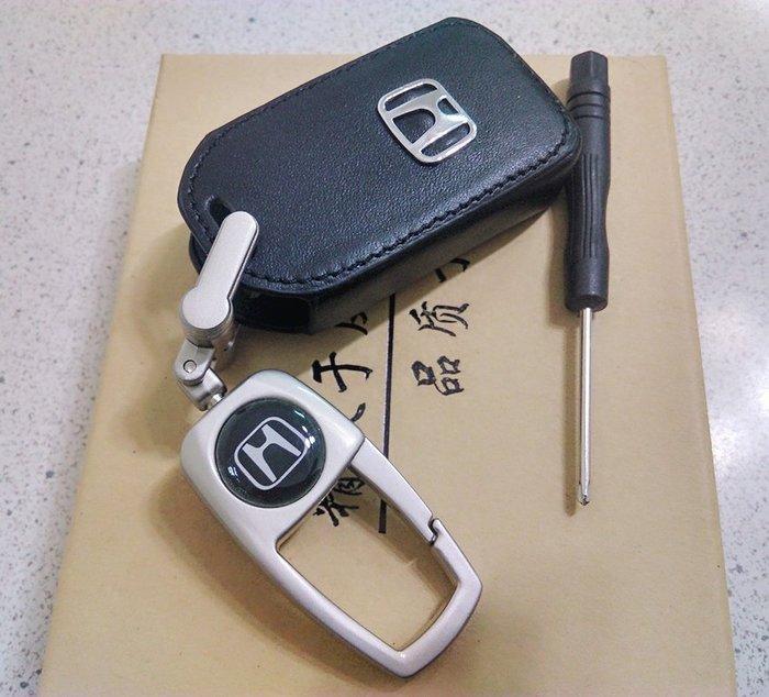 本田鑰匙皮套 黑皮黑線條 喜美 honda 鑰匙圈 鑰匙包 保護套 hrv