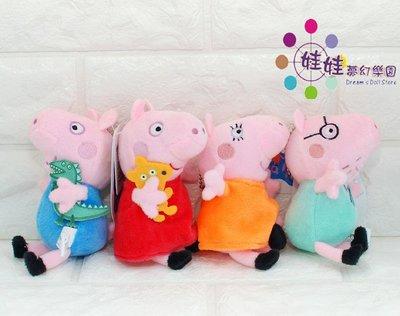 娃娃夢幻樂園~可愛佩佩豬娃娃吊飾~正版 PeppaPig~豬娃娃~佩佩豬/喬治豬玩偶~可吊掛在包包~生日禮物~高雄可自取