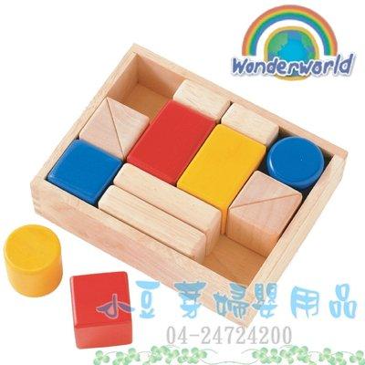 木製玩具 聲響積木組 §小豆芽§ WonderWorld 木製玩具 聲響積木組