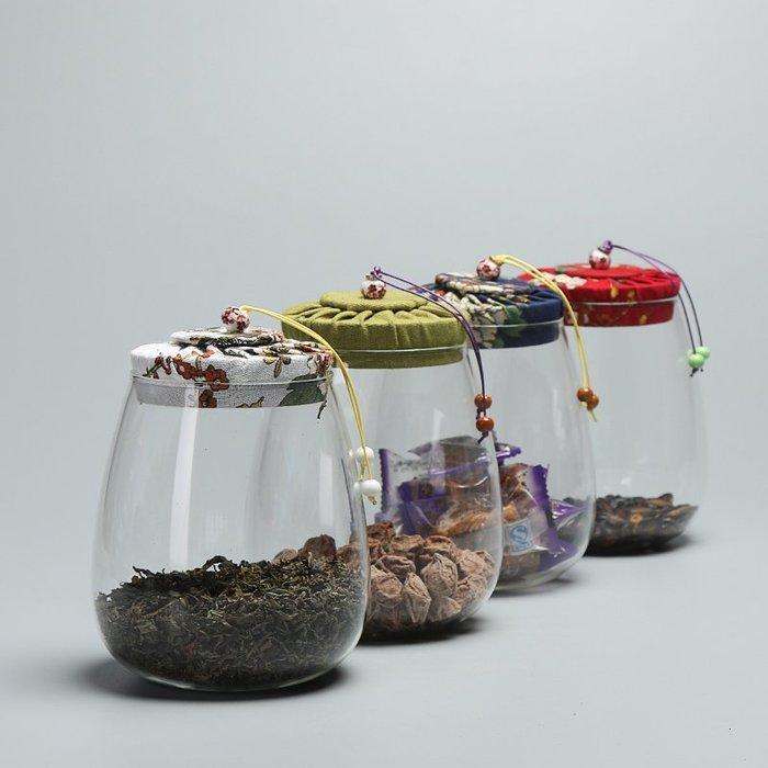 小花精品店-軟木塞透明玻璃茶葉罐密封茶罐精美布蓋糖果干果花茶罐子儲物盒子