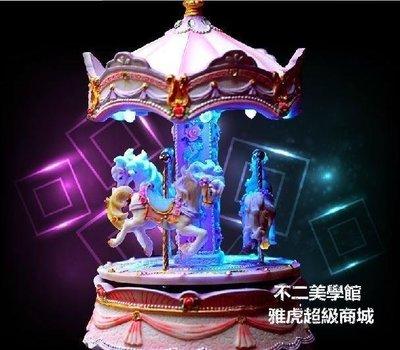 【格倫雅】^樹脂帶燈可發光旋轉木馬音樂盒八音盒女生生日禮物品天空之城19999[g-l-y0