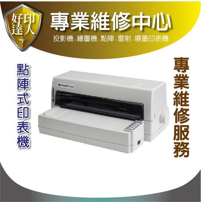 FUJITSU 點陣式印表機維修FUJITSU MP3800C/DL3700/3750 卡紙/馬車座/牽引器/電源板故障