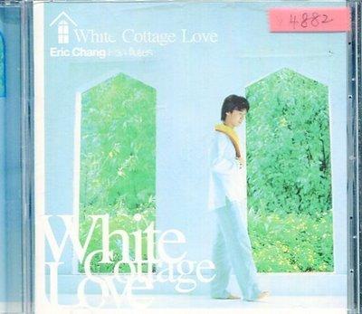 *還有唱片行* WHITE COTTAGE LOVE / ERIC CHANG PAN FLUTES 二手 Y4882