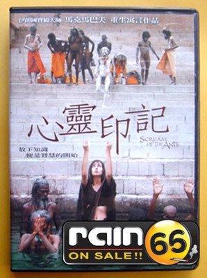 #⊕Rain65⊕正版DVD【心靈印記/Scream of The Ants】-影展片(直購價)