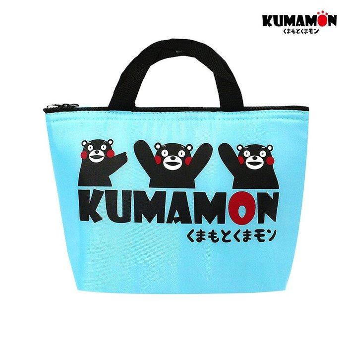 【My Travel】熊本熊 KUMAMON 保溫袋 保冰袋 手提袋 藍/粉紅