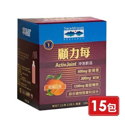 Trace Minerals 萃思鎂 顧力每 15包 (美國原裝進口)專品藥局【2013519】