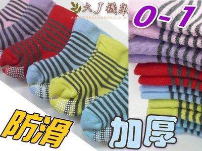 O-81-3 厚棉防滑寶寶襪【大J襪庫】加厚毛巾底氣墊襪-運動襪寬口無痕襪毛襪-防滑襪止滑襪-嬰兒襪0-1歲男女-台灣製