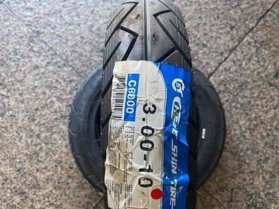**勁輪工坊**(機車輪胎專賣店) 正新輪胎 C6000 300/10     DIO/風50