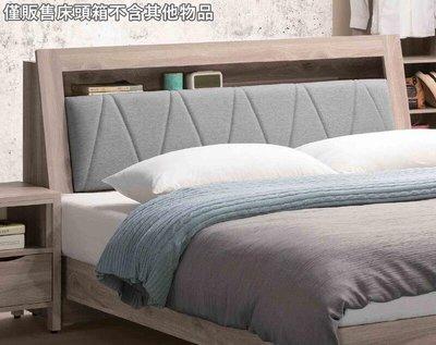 【風禾家具】FT-709-1@DL貓抓皮雙人5尺床頭箱【台中5700送到家】床頭櫃 五尺雙人床頭箱 北歐風 傢俱