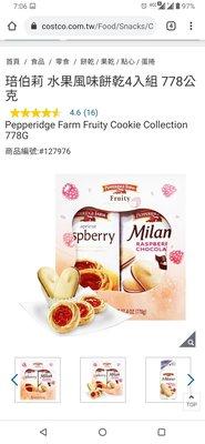 『COSTCO官網線上代購』琣伯莉 水果風味餅乾4入組 778公克⭐宅配免運