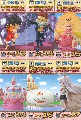 日本正版 景品 海賊王 航海王 WCF 蛋糕島3 Q版 小模型 小公仔 6種組 日本代購