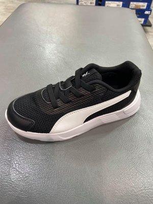 PUMA NRGY Rupture AC PS 慢跑休閒鞋 孩童 原價1480元