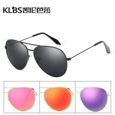 [凱倫芭莎]2003眼鏡鏡框墨鏡太陽眼鏡鏡片金屬偏光太陽鏡時尚彩膜眼鏡男女通用潮流蛤蟆鏡墨鏡302435