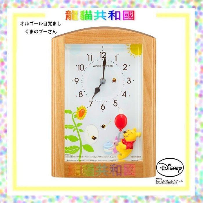 ※龍貓共和國※《Winnie the pooh小熊維尼時鐘音樂鈴盒》可動音樂木質鬧鐘/桌鐘[日本正版]【預購!】