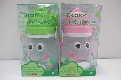【紫貝殼】【DOOBY 大眼蛙】卡通自動喝水壺500cc 500ml 最新款)【保證原廠公司貨】