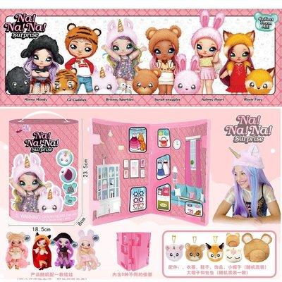 精選❤驚喜娜娜盲盒2合1娃娃nanana迷糊盲盒芭比娃娃公主過家家兒*玩具