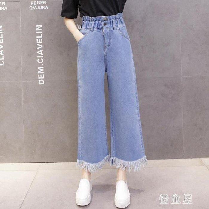 BELOCO 大尺碼闊腿褲2019新款少女夏裝初中高中學生BE655