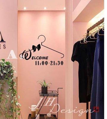 J.H壁貼☆H604商用櫥窗營業時間-標示標誌系列☆牆壁玻璃櫥窗貼紙壁紙 精品服飾 衣物 服飾店 生活雜貨店裝飾佈置