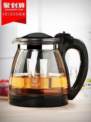 茶壺玻璃耐熱花茶功夫紅茶杯過濾沖茶器家用水壺泡茶壺茶具CY