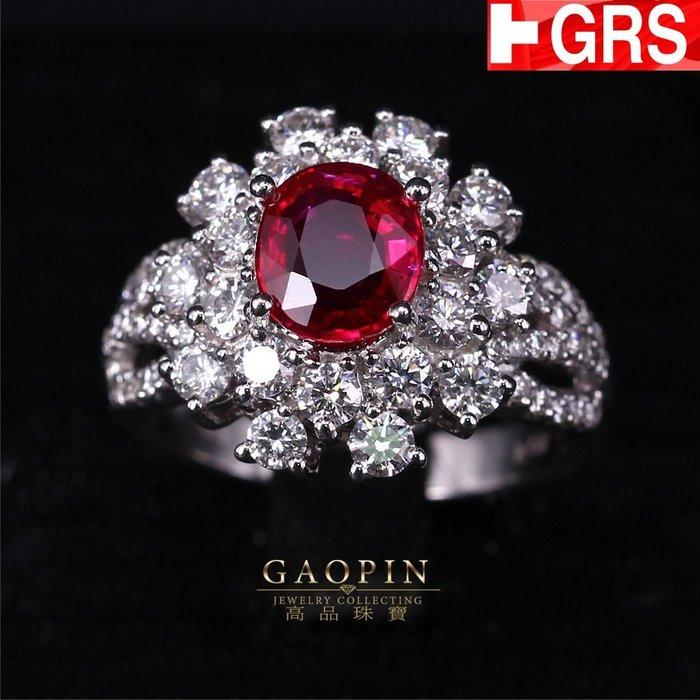 【高品珠寶】GRS緬甸鴿血紅紅寶石戒指 #612