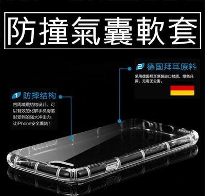 狠便宜*APPLE IPhone X XS XR MAX 5S 6S 7 PLUS 防摔殼 空壓殼 氣囊殼 軟套
