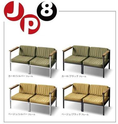 JP8日本代購  日本防水折疊攜帶式二人座沙發 露營 烤肉 海邊都適用喔  下標前請問與答詢價