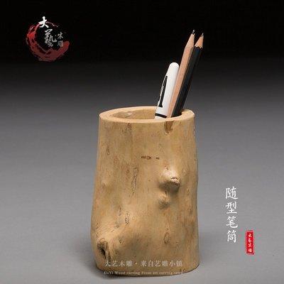 【星月文玩閣】小葉黃楊木中式商務家居書房辦公室雕刻手工藝品木雕擺件原木筆筒