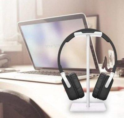 泳 現貨 鋁合金頭戴耳機支架 耳機立架 耳機座 掛架 頭戴式 耳罩式耳機架 耳機座