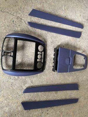 藍色冷氣面版 排檔版 扶手飾版 323 TIERRA RS AERO LS XT ISAMU 元氣 鷹眼 PROTEGE