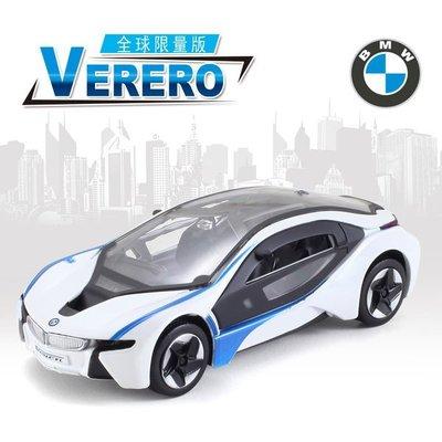 ╭。BoBo媽咪。╮彩珀汽車模型 1:32 寶馬 BMW I8 未來車概念車 聲光回力車 -現貨 台北市