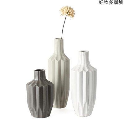 精選 時尚現代歐式簡約家居飾品擺件仿真干花插花客廳創意陶瓷花瓶擺設